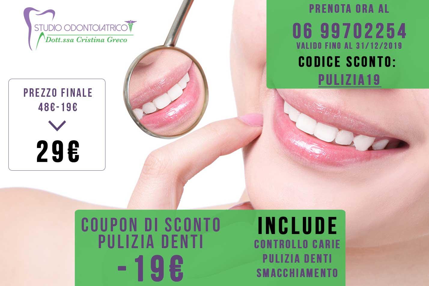 coupon sconto pulizia denti 19€ roma 19 euro